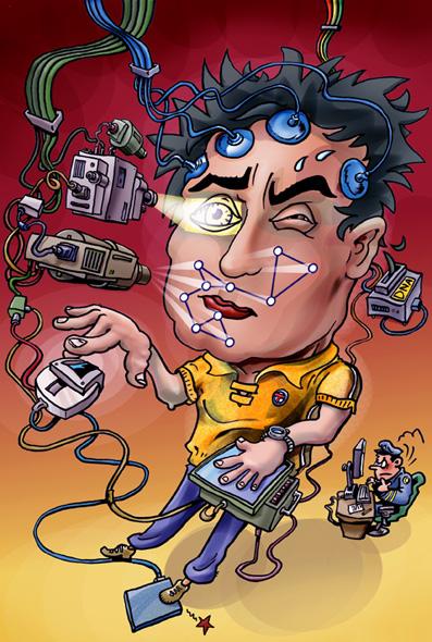 Biometric Security Cartoon By Welleman