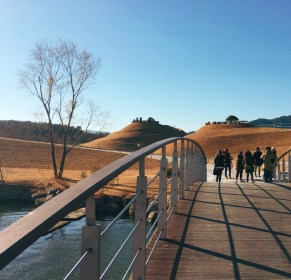 SUNCHEON: Suncheon Bay National Garden