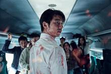 Gung Yoo-Train to Busan