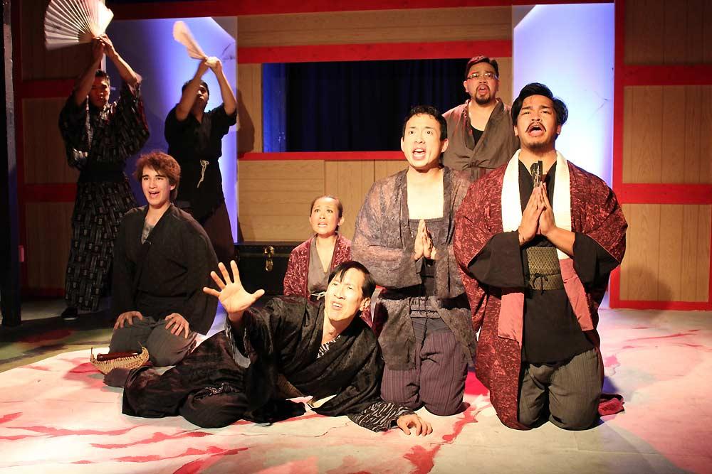 Pacific Overtures Ensemble