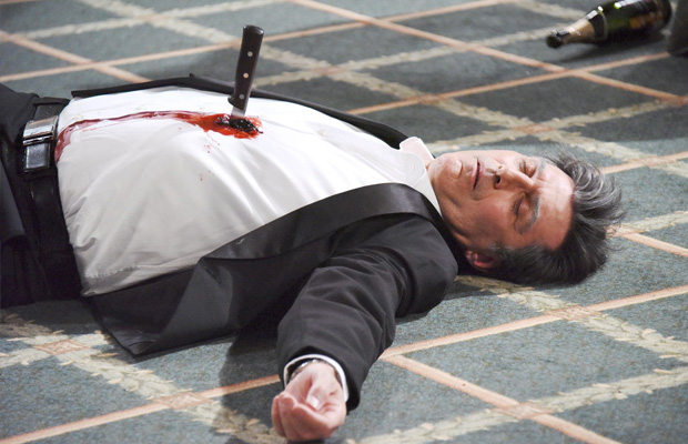 deimos dies days of our lives