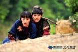 Anna and Gan Cao