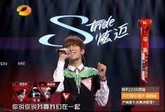 Ma Chen uses all his might to sing
