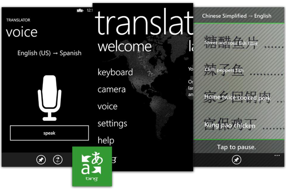 Bing-Translate