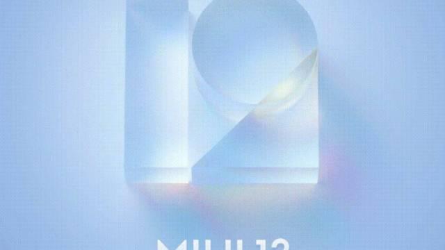 MIUI 12 Remix