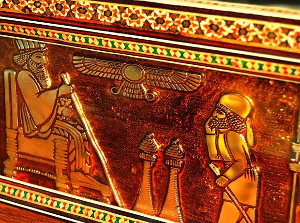 Perspolis Relief