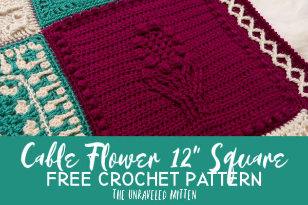 """Crochet Cable Flower 12"""" Square 