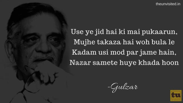 The Unvisited gulzar poetry 7