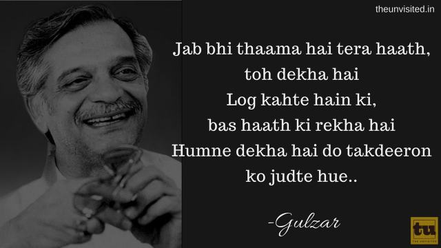The unvisited gulzar poetry