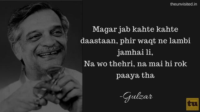 The unvisited gulzar poetry 5