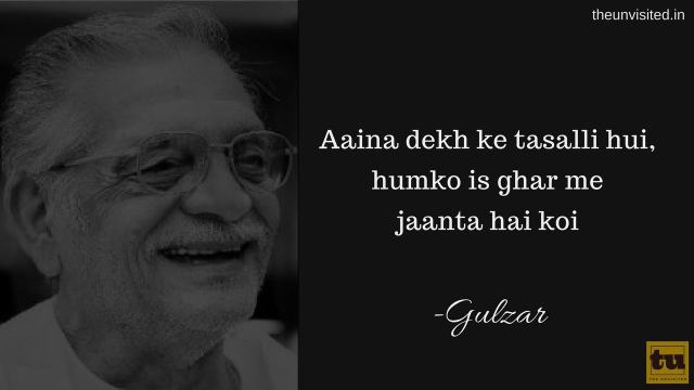 The unvisited gulzar poetry 6