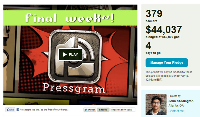Will You Support PressGram?