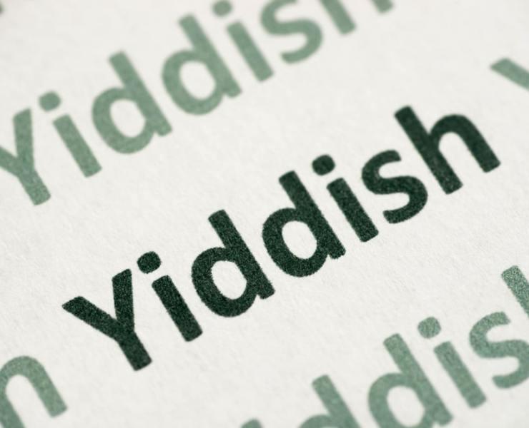 yiddish green