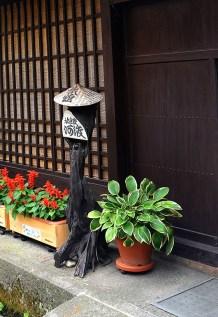 Shop Sign in Takayama, Japan