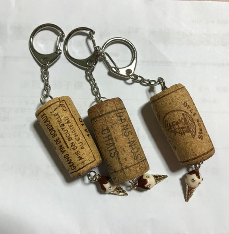 DIY cork keychains