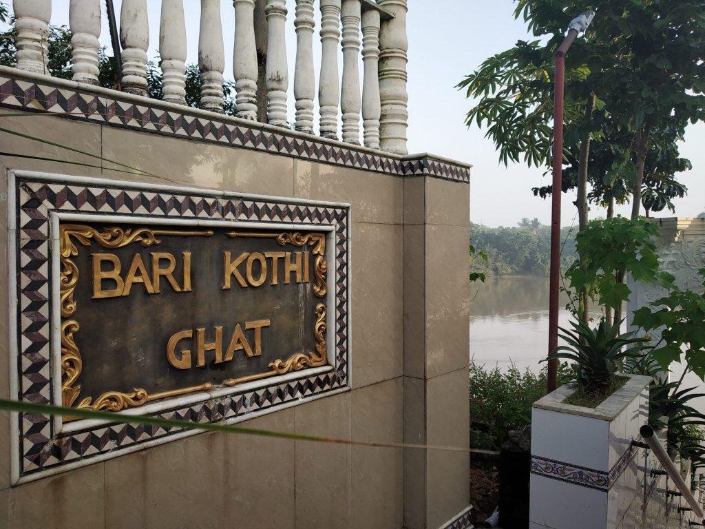 Barikothi Ghat