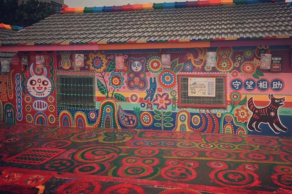 Rainbow Village in Taichung, Taiwan.