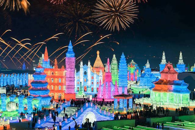 Illuminated ice and snow sculptures and attractions during the Harbin International Ice and Snow Sculpture Festival in Heilongjiang Province, China