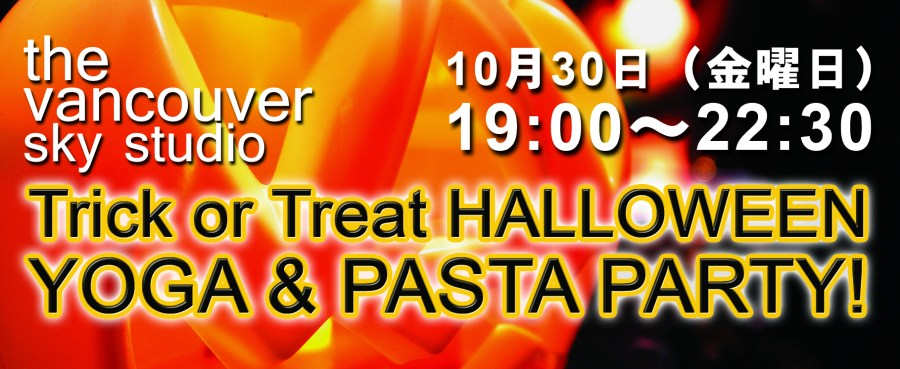Trick or treat Halloween pasta and yoga 2 copy