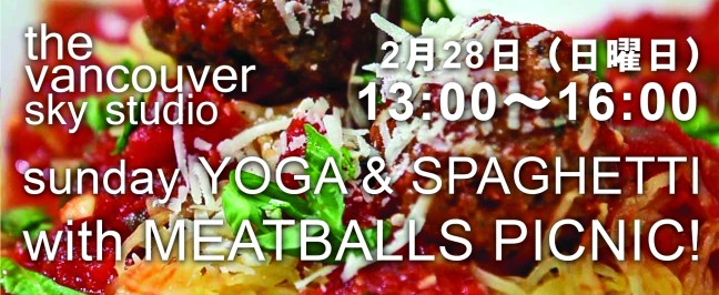 Spaghetti picnic header copy
