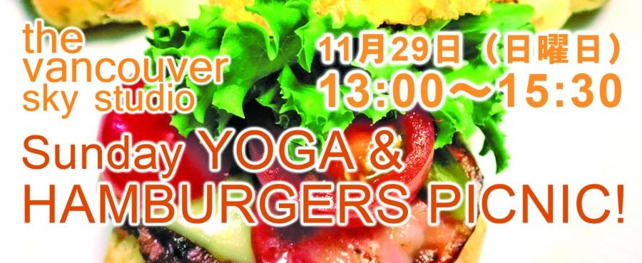 Sunday yoga and hamburger picnic header copy