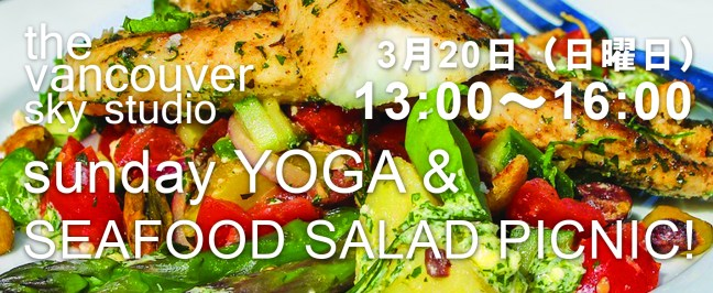 Seafood saladi picnic header copy