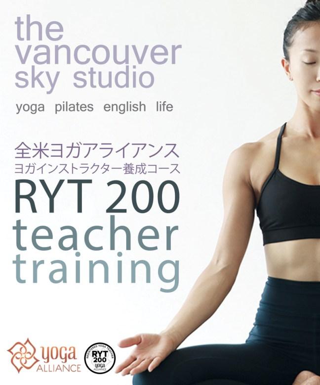 The VANCOUVER SKY STUDIO 大阪 RYT200全米ヨガアライアンス ヨガインストラクター養成コース(全米ヨガアライアンス認定200時間ヨガインストラクター資格)RYT200 Yoga Teacher Training Course in Osaka, Japan