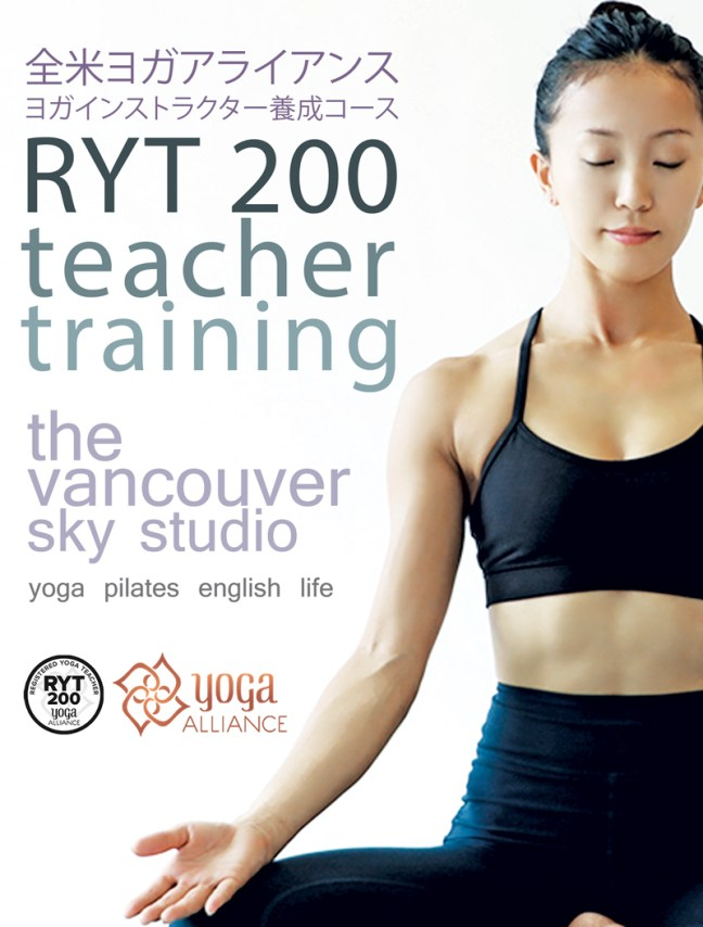 The VANCOUVER SKY STUDIO – RYT 200 YOGA TEACHER TRAINING Course is an ALIGNMENT BASED / HATHA FOCUSED course which will give you all the skills and training to become a fully licensed yoga Instructor. After completion of the 200 hour course you will recieve a completion certificate from The VANCOUVER SKY STUDIO, licensing you to be a qualified RYT 200 Yoga instructor certified with Yoga Alliance.