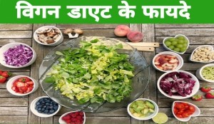 वेगन डाइट से क्या फायदा होता है ? - Vegan Diet ke Fayde - Benefit of Vegan Diet in Hindi