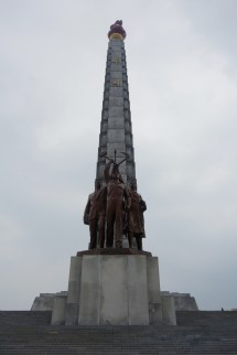 Juche Tower Velvet Rocket