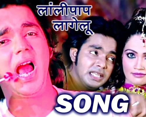 Bihar Is Much More Than The 'Lollipop Laagelu' Song