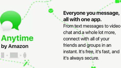 Photo of דיווח: האם חברת אמזון בדרך להשיק שרות הודעות חדש?
