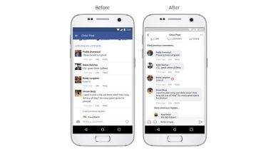 Photo of הצצה ראשונה: פייסבוק משיקה עיצוב רענן ל-News Feed למשתמשי המובייל