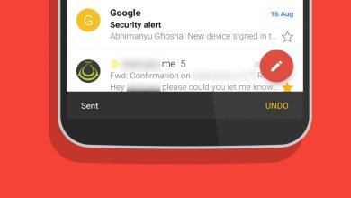 Photo of סוף סוף: אפליקציית Gmail באנדרואיד תאפשר לכם לבטל משלוח של מייל עד 30 שניות