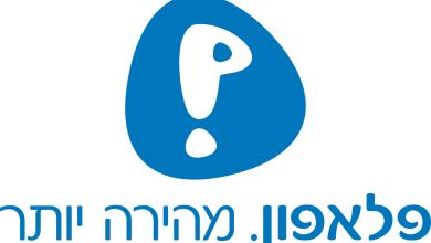 Photo of מתכוננת לאירוויזיון: פלאפון תציב אתרי קליטה נוספים בגני התערוכה וטיילת תל אביב