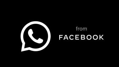Photo of הצצה ראשונה: מצב כהה לאפליקציית WhatsApp במכשירי iOS [תמונות]