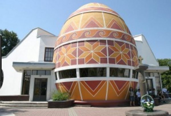 The Pysanka Museum, Ukraine
