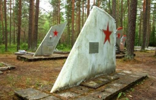 Ämari Pilots Cemetery, Ämari