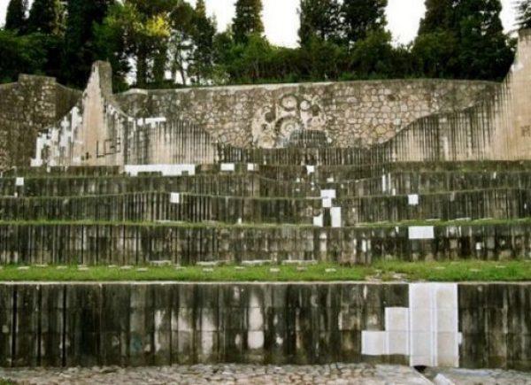 Partisan Memorial Cemetery, Mostar