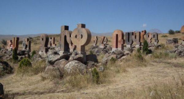 Armenian Alphabet Monument, Byurakan