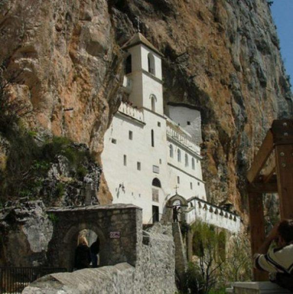 Ostrog Monastery, Ostrog