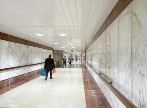 Marble Subway Station, Skibbereen