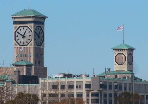 Allen-Bradley Clock Tower, Milwaukee