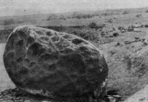 Armanty Meteorite
