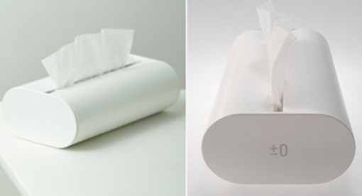 Plus Minus Zero X010 Tissue Holder