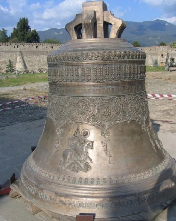 Blagovestniki Bell, Russia