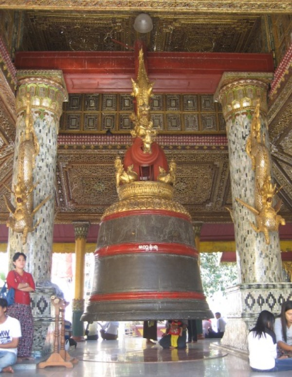 largest bell in the world