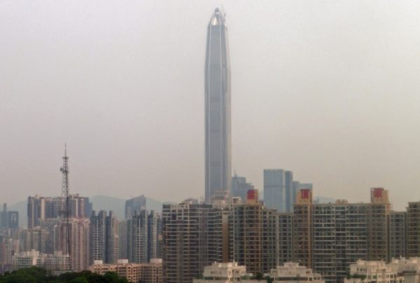 Ping An Finance Centre, China