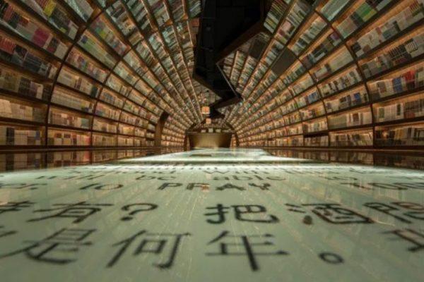 Yangzhou Chongshuge Libary, China
