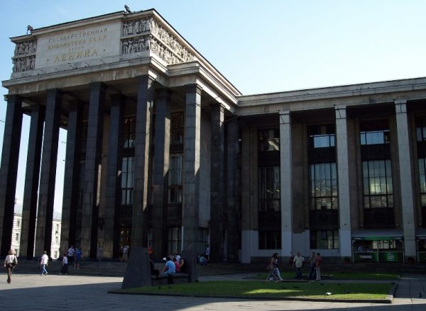 Russian State Library, Russia
